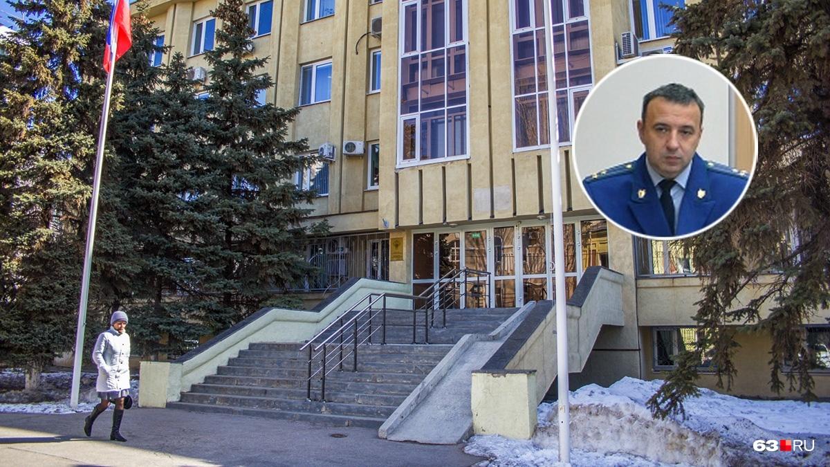 Должность заместителя главы региональной прокуратуры занял 47-летний Игорь Харитонов