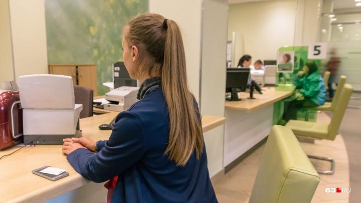 Самарским должникам за услуги ЖКХ запретят брать кредиты