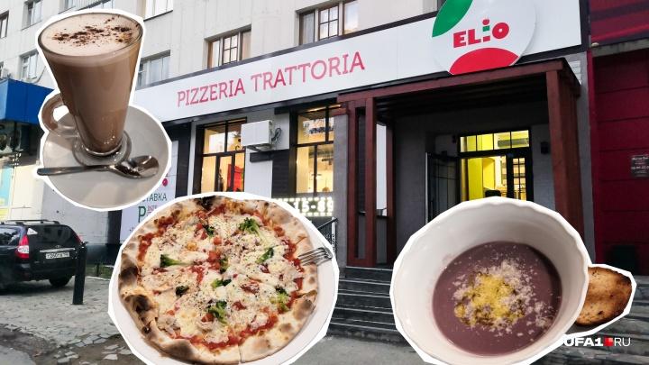 Пицца, луковые поцелуи и много шума: изучаем новую пиццерию в Уфе