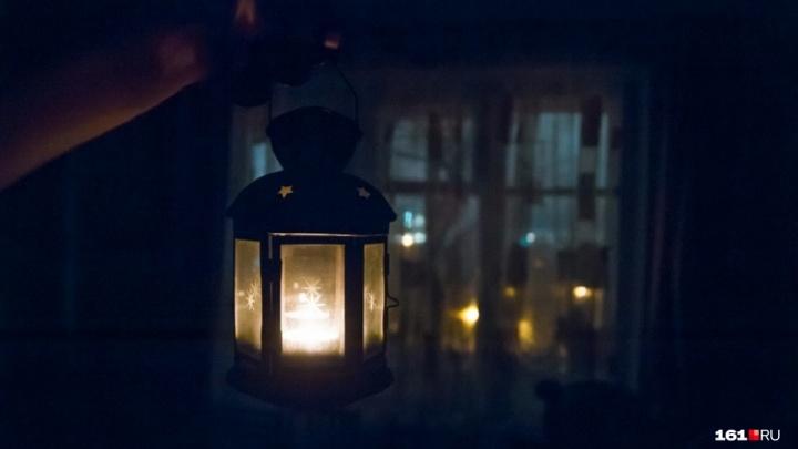 В Ростове с 3 по 7 июня будут отключать свет