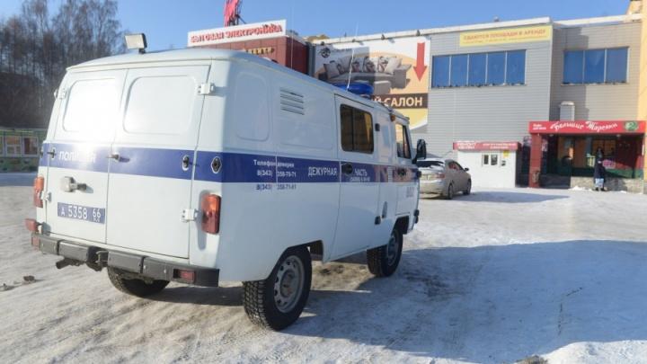 «Спецслужбы работают над этим»: в Кремле высказались о поиске авторов писем о бомбах в регионах