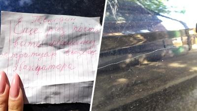 Царапина на весь корпус и пробитое колесо: почему стоит бояться ростовских бабушек