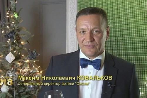 Ковалькову принадлежит лишь 20% акций компании