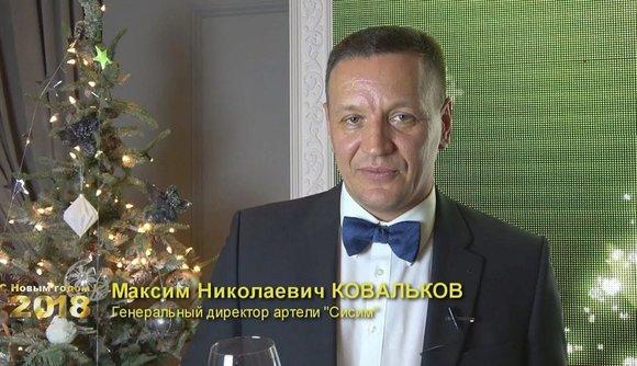 Директора компании, которой принадлежат рудник в Щетинкино, арестовали на 2 месяца