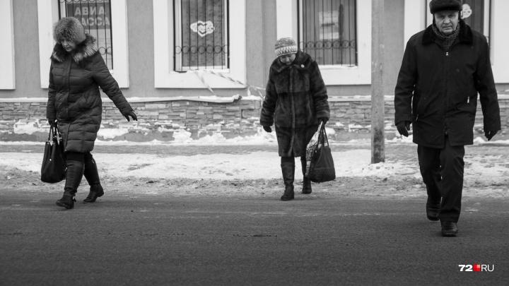 Будем жить дольше. Тюменские власти планируют увеличить продолжительность нашей жизни