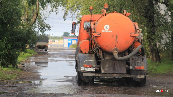 САФУ, бизнес-центры, театр кукол: десятки домов остались на день без света и воды в Архангельске