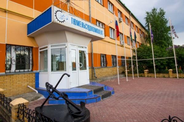 27 работников предприятия не получили зарплату на 1,7 миллиона рублей