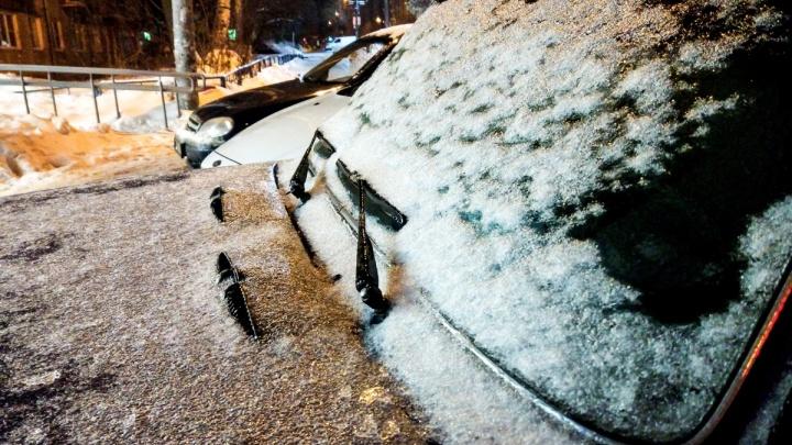 Экстренное предупреждение МЧС: нижегородцев ждет ледяной дождь