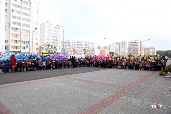 1 сентября в школы Челябинска пошли126 тысяч детей