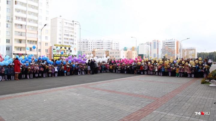 Календарь школьника: первый перерыв в учёбе у детей в Челябинске начнётся через две недели