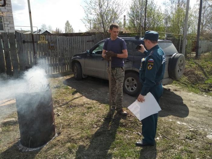 Пока действовал противопожарный режим, разводить костры нельзя было даже на собственных участках