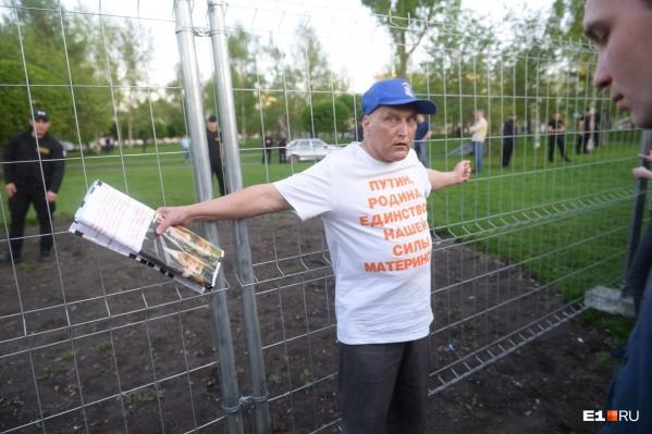 Вадим Панкратов получил прозвище Дед-пикет за регулярные посещения митингов в Екатеринбурге