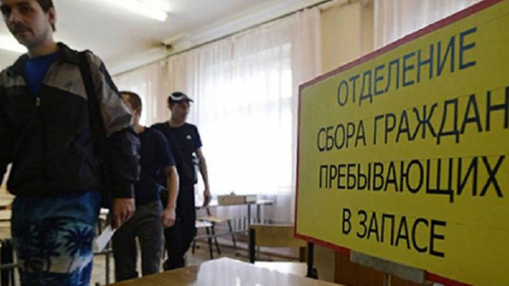 Волгоградца за уклонение от армии сделали уголовником и заставили заплатить 20 000 рублей