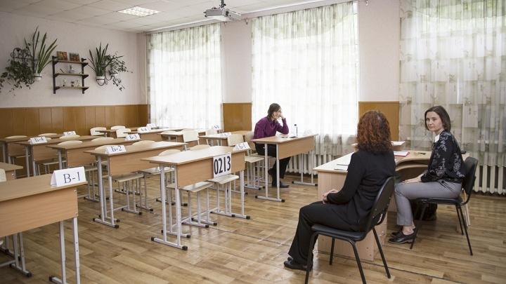 Для второй смены в курганских школах тоже отменили занятия