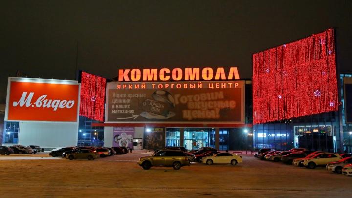 Новый кинотеатр с креслом для Путина