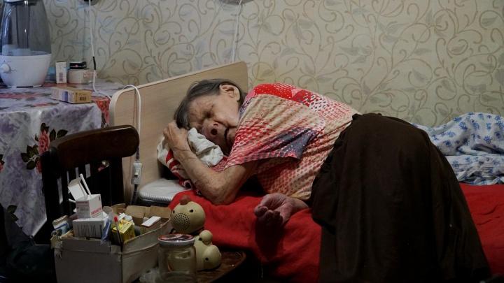 Следователи проверят, почему в Прикамье умерла пенсионерка с опухолью на лице