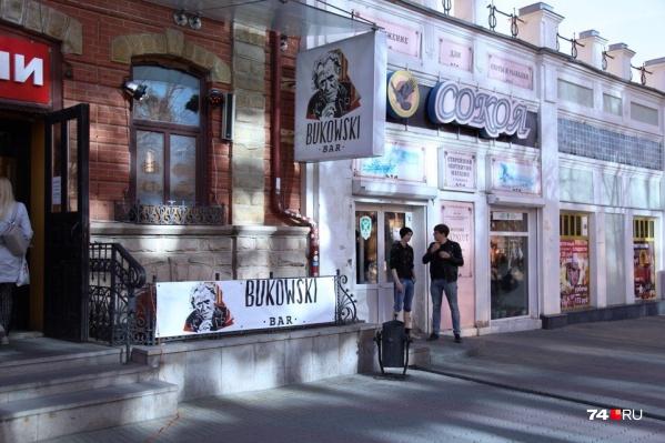 Заведение пользовалось популярностью у поклонников субкультур