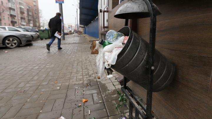 Новочеркасск попал в топ-15 городов России с неблагоприятной экологической обстановкой