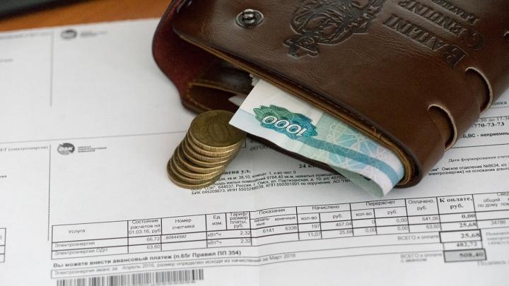 В новом году в Омске повысят плату за содержание жилья