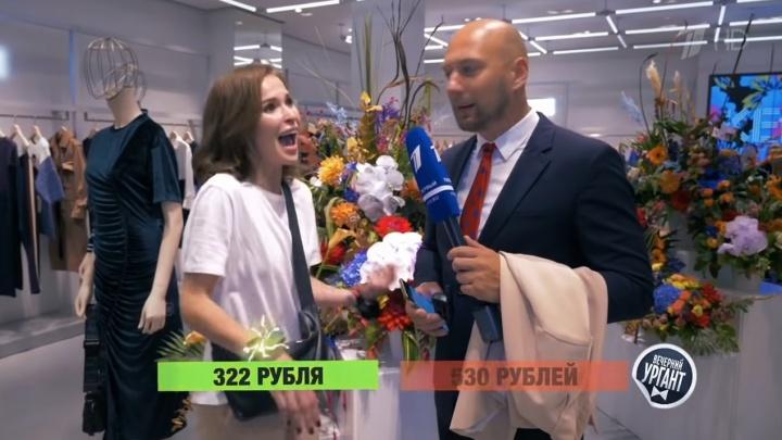 Самарскую актрису Лукерью Ильяшенко ударило током в эфире Первого канала