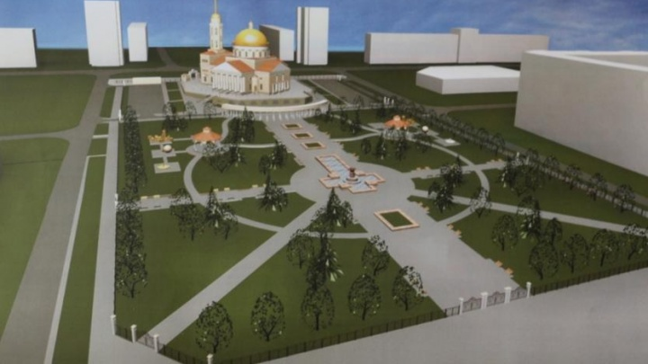 В центре Уфы построят сквер