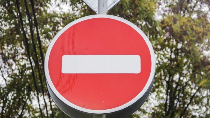 Праздник полиции: в Ростове ограничат движение транспорта 7 и 10 ноября