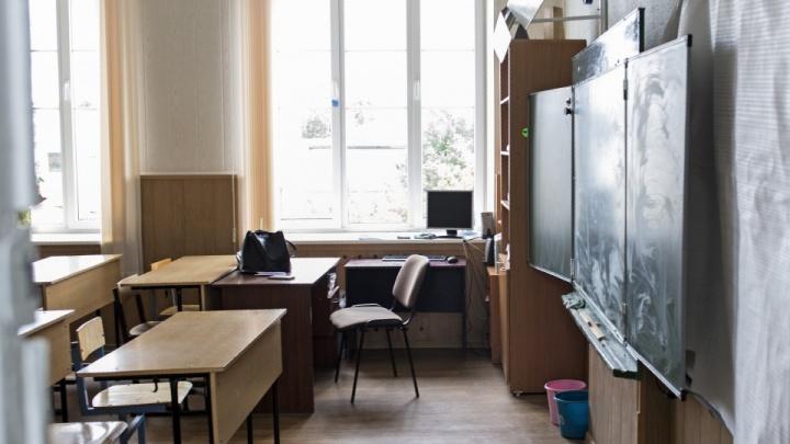 «Закрыто 138 классов»: из-за карантина в школах Ярославской области перенесли каникулы