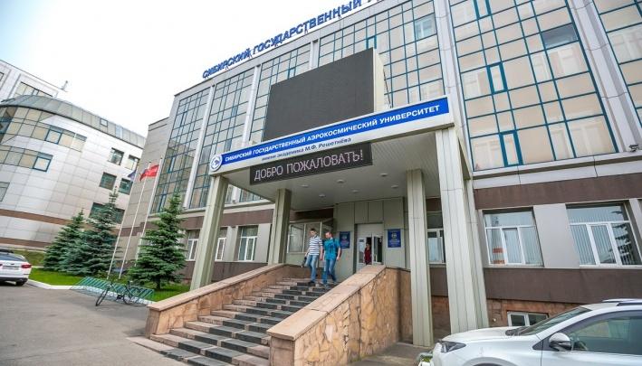 Студентов СибГУ два года обслуживала поликлиника без лицензии
