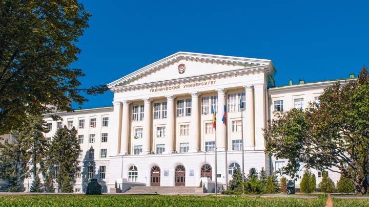 ДГТУ получит грант более 10 млн рублей на внедрение новой образовательной программы