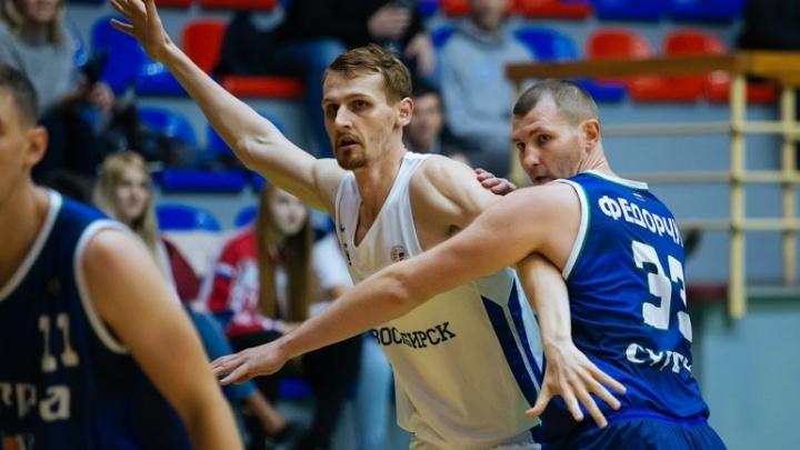 Баскетбол: БК «Новосибирск» на выезде проиграл «Университету-Югра»