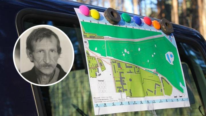 Пропавшего 66-летнего ярославца нашли за 120 километров от дома