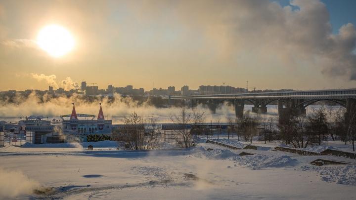 Резкое похолодание до –25 градусов сменится волной тепла в пятницу