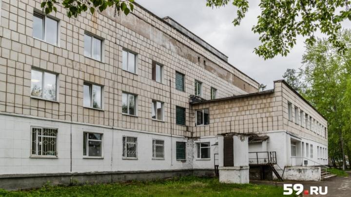 В Перми умерла женщина, пострадавшая во время ЧП на соликамском заводе «Урал»
