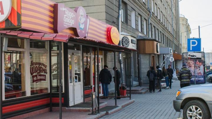 «Люди к нам привыкли»: легендарная шаурма на Ленина закрывается