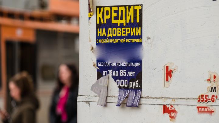 В Перми с расклейщиками объявлений на столбах и остановках стали бороться с помощью автодозвона