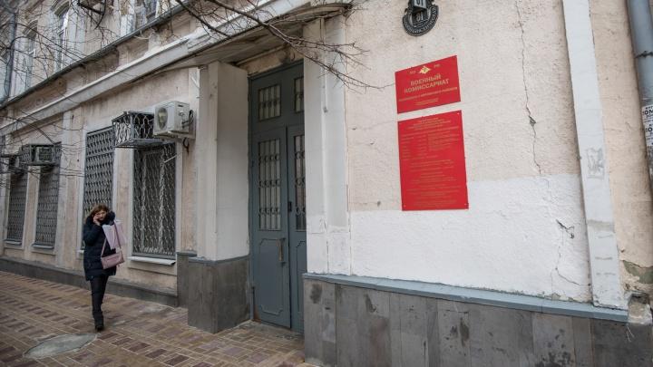 В Ростове сотрудника военкомата осудили за взятку в 120 тысяч рублей
