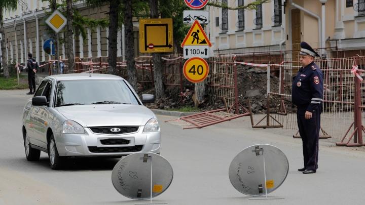 Вечером в центре города перекроют движение и запретят парковаться