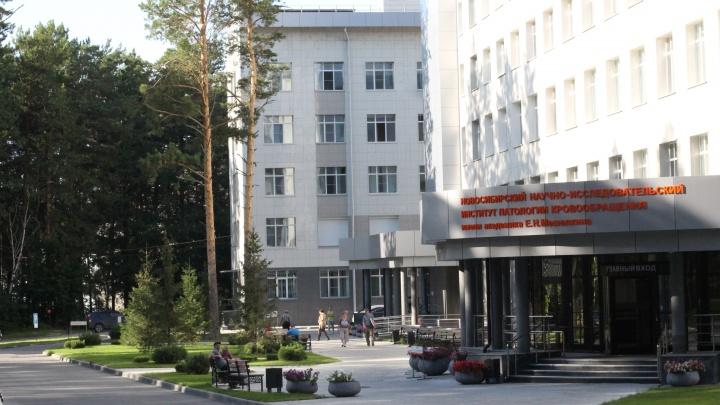 Правительство нашло больше 7 миллиардов на реконструкцию клиники Мешалкина
