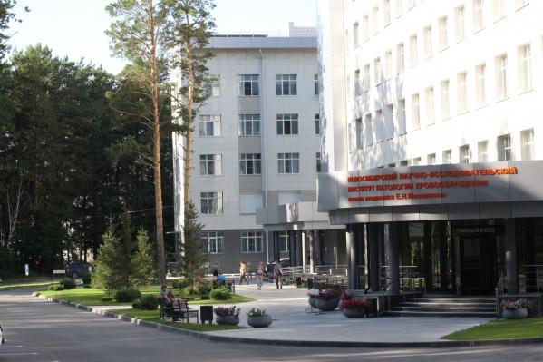 Первый этап реконструкции в клинике Мешалкина завершился в 2013 году— на ближайшие пять лет запланирована вторая очередь работ