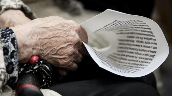 Ты умрёшь, а депутат останется: пара слов о пенсионной реформе