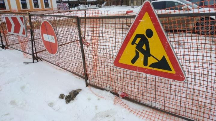 В Кургане из-за аварии отключат воду в домах на Урицкого и перекроют движение на Кравченко