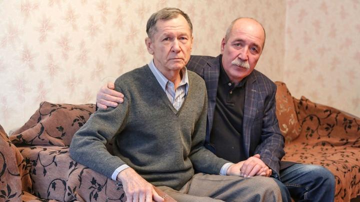 Близкий родственник мужчины, пропавшего в Уфес двумя детьми: «Вернитесь, родителям плохо без вас»