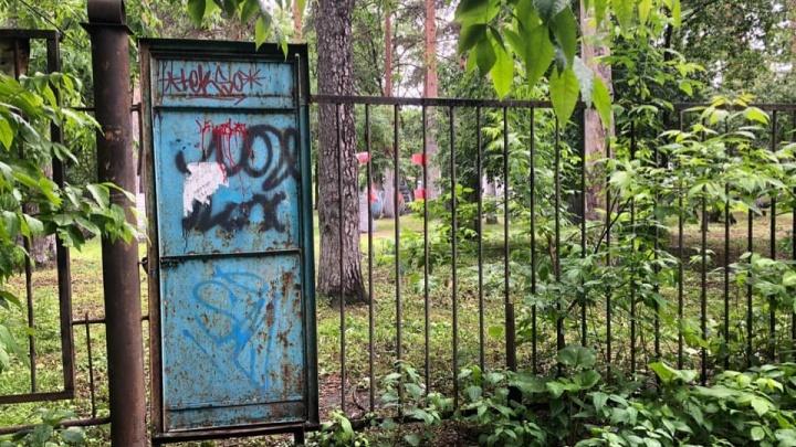 В Екатеринбурге снова хотят застроить парк РТИ. Мэрия назначила общественные обсуждения