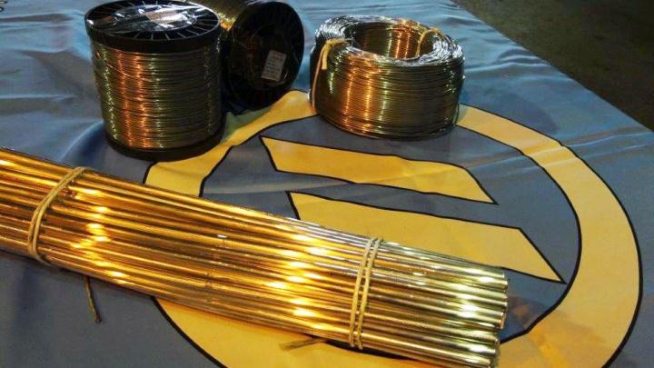 МСП Банк вновь поддержит крупного производителя олова — новосибирский комбинат увеличит мощности