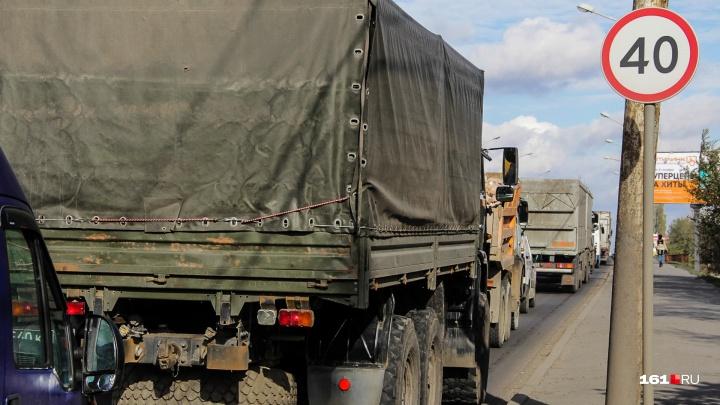 В сторону Украины из Ростовской области выехали грузовики и гуманитарная помощь