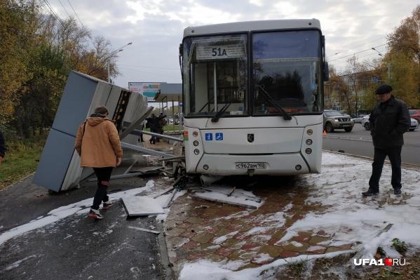 Пострадали те, кто ехал в автобусах