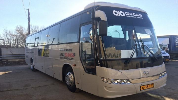 Аэропорт Кольцово, Бишкек, Нур-Султан: в Тюмени возобновят маршрут три регулярных автобусных рейса