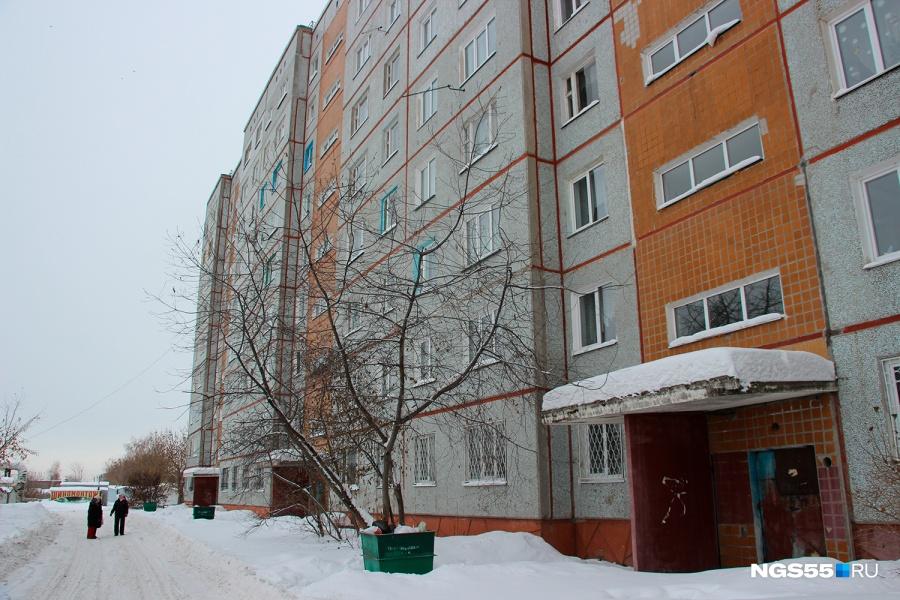 Омск вошёл втройку городов Сибири поцене аренды жилья