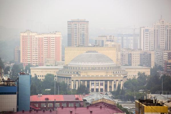Дым накрыл Новосибирск в выходные