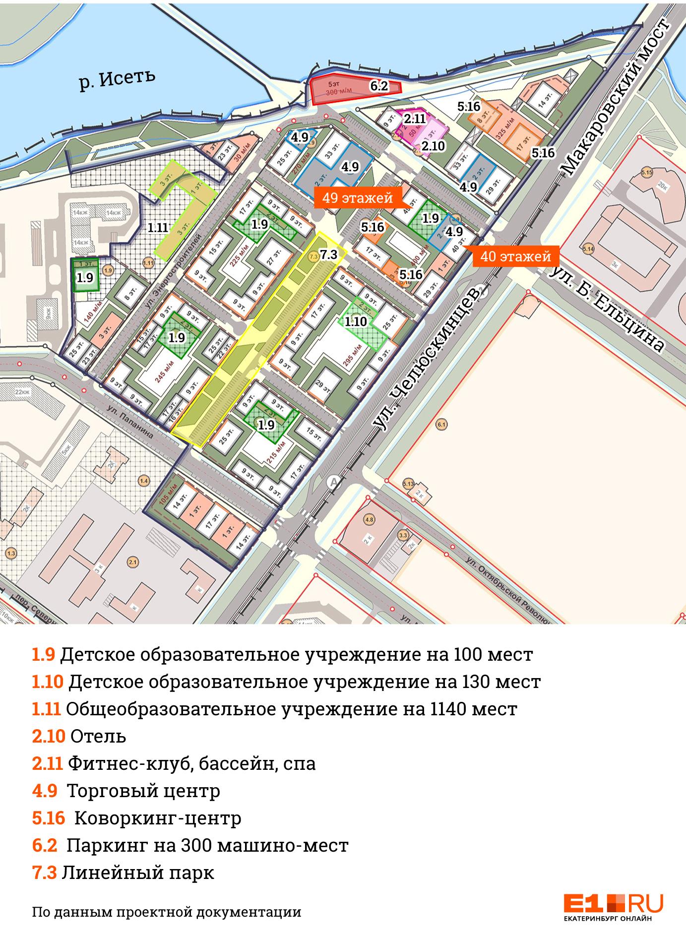 Планы «Брусники»на территорию, где находятся эти здания